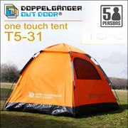 DOPPELGANGER OUTDOOR(R)ワンタッチテント T5-31