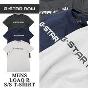 ◇2018春夏新作◇G-STAR RAW ジースターロウ メンズ  センターロゴ シンプル Tシャツ<3カラー>