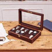 【Wooden Case】木製ウォッチケース10本用