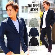 【IMP】ラッセル編みテーラードジャケット