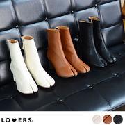 足袋ブーツ 【即納】シューズ ブーツ レディース 足袋ブーツ