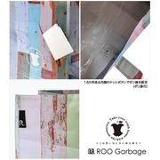 ROO GARBAGE -B