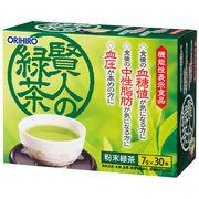オリヒロ 賢人の緑茶