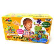 <知育玩具・パズル>電池でうごく!DIYギアブロック No.209-200