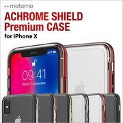 iPhone X クリアケース motomo ACHROME SHIELD Premium CASE  スマホ カバー クリアバンパー