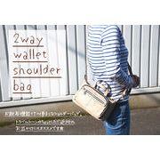 【アソート】バッグ ショルダーバッグ 財布 ショルダー2way オリジナル
