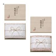 (テキスタイル)(タオル(アラカルト))今治謹製紋織 バスタオル IM2534