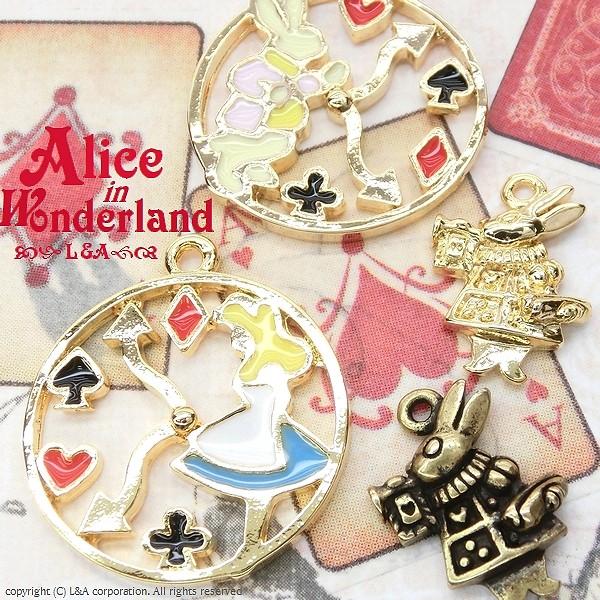 "▼SALE▼★L&A Original Parts★人気アリスシリーズ★カラーチャーム★煌めく★K16GP★ ""Alice clock"""