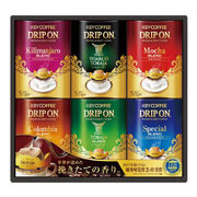 (食品)(コーヒー詰合せ)キーコーヒー ドリップオンギフト KDV-30N