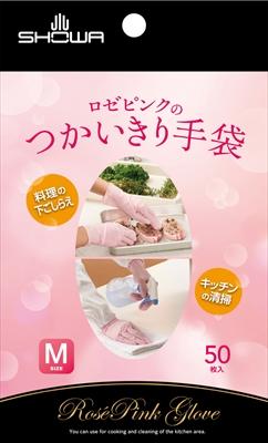 ロゼピンクのつかいきり手袋 50枚入 M 【 ショーワ 】 【 使い捨て手袋 】