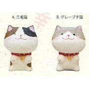 【ご紹介します!和雑貨!ちぎり和紙シリーズ!安心の日本製です】幸せ多良福ねこ9cm