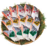 鮭食べくらべセット