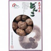 大分産どんこ椎茸(80g)
