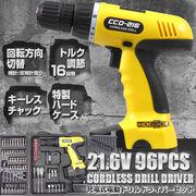 21.6V コードレス充電ドリル