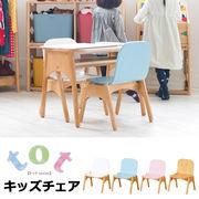 【直送可】トットキッズチェア 子供用椅子 スタッキング可 木製 TOT-36C