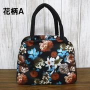 花柄&迷彩柄 プリント軽量ハンドバッグ