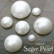 ★L&A Sugar Pearl★半丸★上質&お手軽★デコパーツ★シュガーパール★半丸タイプ★7size★