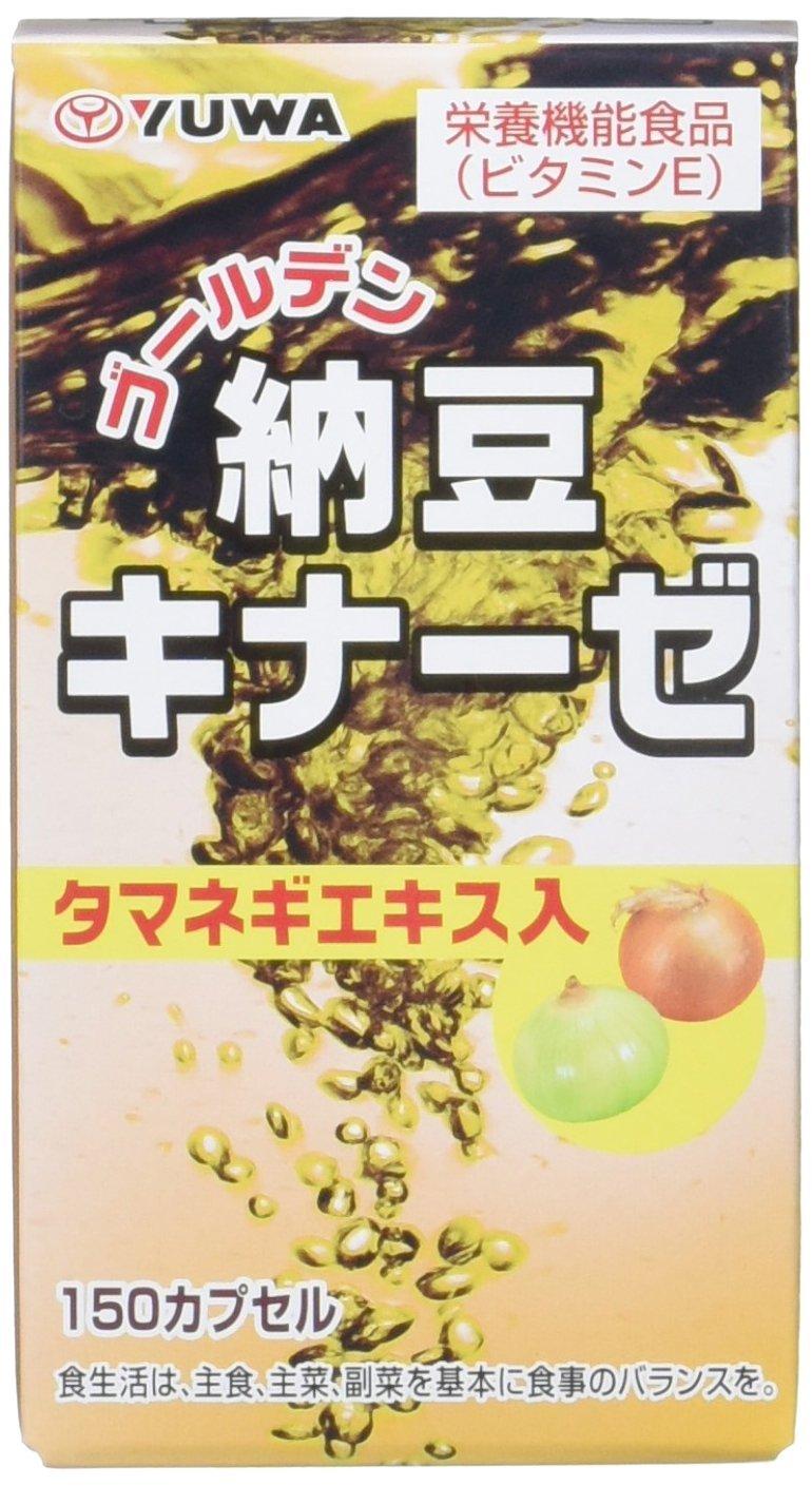 ユーワ ゴールデン納豆キナーゼ 150カプセル