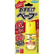 おすだけベープスプレー30回分 【 フマキラー 】 【 殺虫剤・ハエ・蚊 】