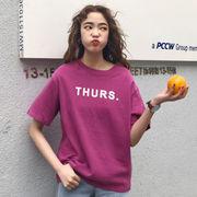 初回送料無料 2018カジュアル ゆったり 半袖 Tシャツ 大人気 全2色 Vxvxw-1803ax108 春夏 新作