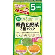 アサヒグループ食品 手作り応援 緑黄色野菜3種パック