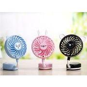 扇風機★手持ち扇風機★人気上昇★レディースに向け★解熱 軽量