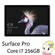 マイクロソフト タブレットPC Core i7 256GB 8GB Surface Pro FJZ-00023