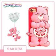 【Care Bears】 [iPhone8対応] iPhone7 6s 6 3Dシリコンケース (SAKURA)