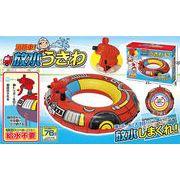 「水遊び」消防車!!放水うきわ