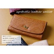【財布】 長財布 合皮財布 合皮 ネコ 型押し 5色 オリジナル