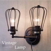 ヴィンテージウォールランプ[W135-2(F)]LED電球対応 ★