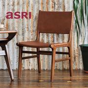 レザーとミンディの美しい北欧風コンビネーション Plain Leather Chair プレーン レザーチェア