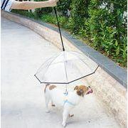 【梅雨対策】ペット用品 犬用  傘 雨具 散歩用 透明 ペットグッズ 小型犬と猫に適用