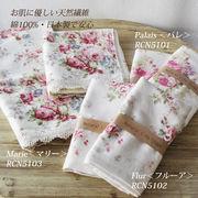 【お仕入れ12000円で送料無料♪♪】【フェイスタオル】ローズ柄3種 アンティークな薔薇柄 綿100% 日本製
