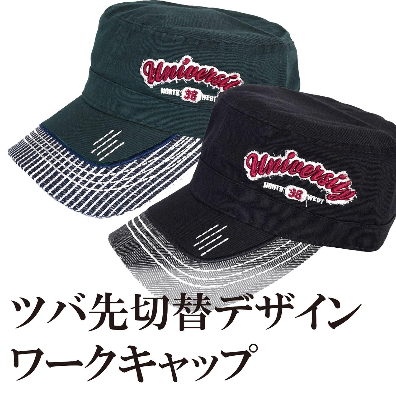 【2017SS新作】ツバ先切替デザイン ワークキャップ
