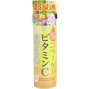 美容原液水 濃コラーゲン ビタミンC 超潤化粧水 185mL