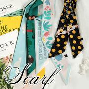 BLHW156502◆5000以上【送料無料】◆バッグスカーフ◆万能スカーフ 華やか 細長 腕巻