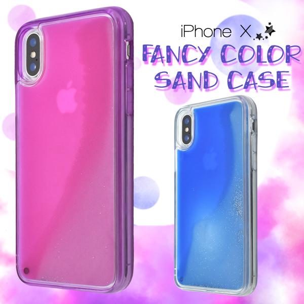 アウトレット 訳あり アイフォン スマホケース iPhone XS Xカバー ファンシーカラーサンドケース