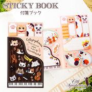 ♪キャットシンフォニカ♪スティッキーブック(ブック型付箋)☆ ねこと音楽の雑貨 日本製