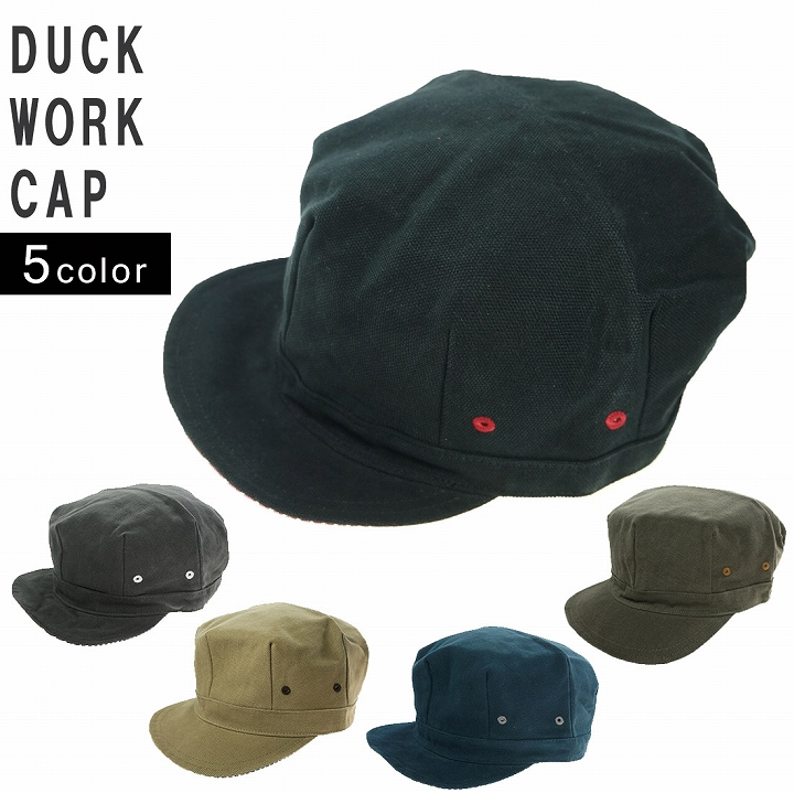 ワークキャップ 帽子 メンズ レディース キャップ ワーク リバーシブル コットン キーズ Keys