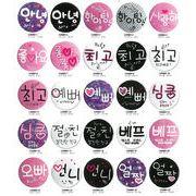 「韓国雑貨」ハングル缶バッチ