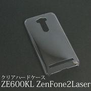 ZenFone2Laser ZE600KL ケース スマホケース クリア 透明色 ハードタイプ PC素材
