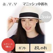 春夏 【a.v.v】マニッシュ 3color
