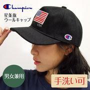 秋冬 【Champion】星条旗ウールキャップ 4color