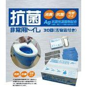 ブレイン 水を使わない!ヤシ殻活性炭 ラビン非常用トイレ 30回分(汚物袋付き)