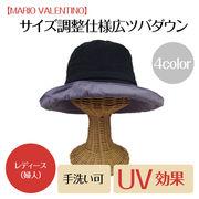春夏 【MARIO VALENTINO】サイズ調整仕様広ツバダウン 4color