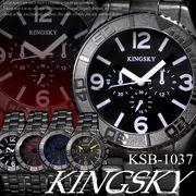 ケース付きorなしが選べる 腕時計 メタルバンド ブラックメタル ウォッチ 男性用 YKSB-1037