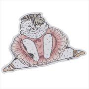 《コレクション》世にも不思議な猫世界 クロス素材ステッカー/ミーヤちゃん KORIRI