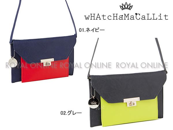 【ワチャマコリ】 WM-043 レター型 クラッチ バッグ  全2色 レディース