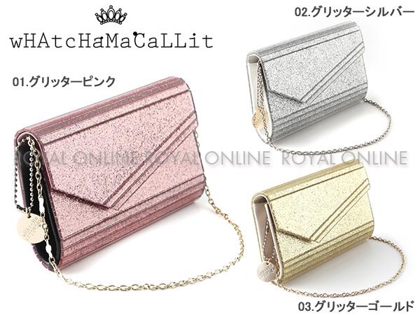 S) 【ワチャマコリ】 WM-001 クラッチバッグ グリッタークラッチ バッグ 全3色 レディース